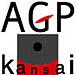 AGP関西