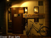 Clover Blue Cafe