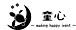 童心…東京中心の社会人サークル