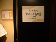 Live Cafe ヌアージュ(熊本)