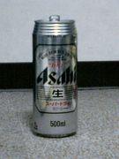 日本ビール協会