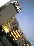 船橋に英会話カフェが欲しい!