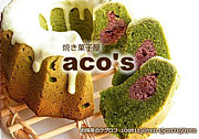 焼き菓子屋aco's
