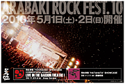 ARABAKI ROCK FESTIVAL10!!!