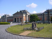 国立博物館マニアックス