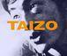 映画『TAIZO』