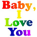 Baby, I Love You / Apparel