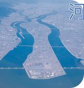 「河口」に居たい