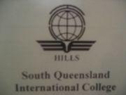 オーストラリア  ヒルズ学園
