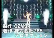 OZAKIPの騒やかなコミュニティ
