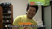 かちょす 自称乃木坂最強ヲタ