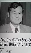 日本ビジネスクール