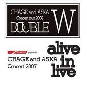 C&A Concert Tour 2007