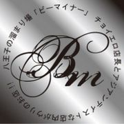 BAR「Bm」〜ビーマイナー〜
