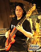 """Bass 吉田靖雄 """"やすお"""" mania"""