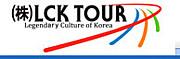 LCK TOUR