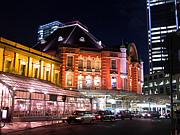 Tokyo散歩!