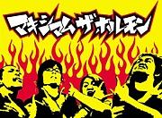 イシマチョフ 〜変態の集い〜