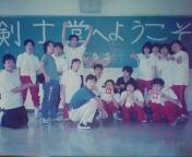 広瀬高校 剣道部の会