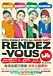 RENDEZ-VOUS(ランデヴー)@WAX