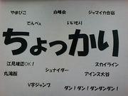 奈良大学 グルンドスキーチーム