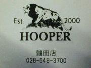 HOOPER★