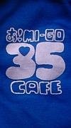 あ!35Cafe