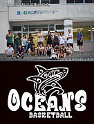 OCEANS(大宮バスケクラブチーム)