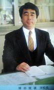 谷戸二小2001年卒業生