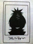 パイナップル=骸シンドローム