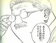 SesSion バスケットボ−ル部