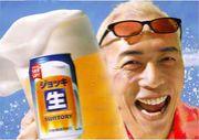 『グイッと!一杯!生ビール』