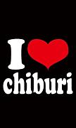 I  Love Chiburi