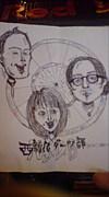 西新宿ダーツ部N.S.D.B