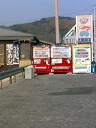 志賀島入口自販機ライダーズ