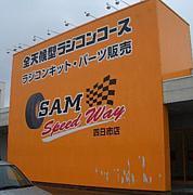 SAM SPEED WAY DRIFT