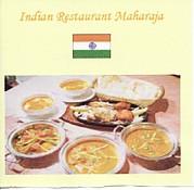 インド料理 MAHARAJA  梅田