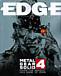 EDGE (ゲーム雑誌)
