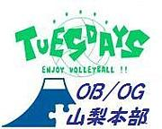 TUESDAYS★OB/OG山梨本部