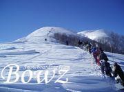 Bowz snowboarding team