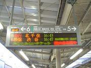 東横線沿線に住みたい神奈川編