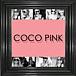 セレクトショップ-COCO PINK-