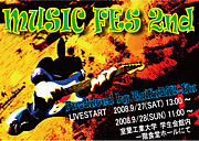 MUSIC FES 2nd