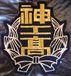 ☆神戸市立神戸工業高等学校☆