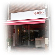 Deli&Cafe Spasibo