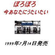 西山短期大学2000年3月卒業生