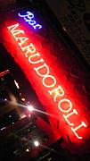 MARUDOROLL〜マルドロール〜