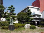 松山市立番町小学校
