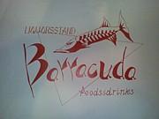 本厚木Barracuda