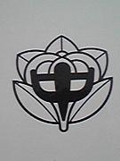 尼崎85〜86年生 立中生集合